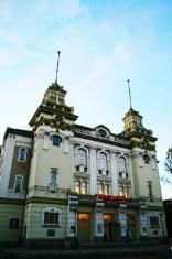 Teatr im. Cypriana Kamila Norwida w Jeleniej Górze