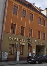 Dom Kultury w Środzie Śląskiej, Cyfrowe Kino