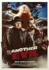 Splat!FilmFest: Another Evil